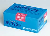 パックテスト ニッケル ズーム ZM-Ni 0211802869
