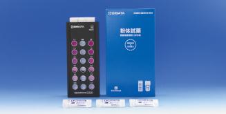 残留塩素測定器 DPD法 試薬付 0371806423