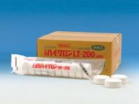 日曹ハイクロンLT-200 20kg入り 200g錠剤(直径70mm×高さ32mm)×100錠 食品添加物
