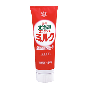 Hokkaido condensed milk 480 g
