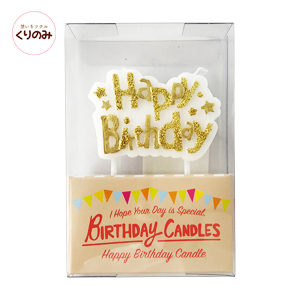 One Birthday Candle Gold