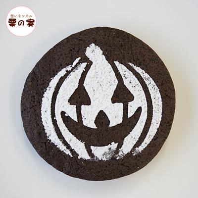 クッキー手作りキット ハロウィンver.(ハロウィンステンシルセット+薄力粉+粉糖+ブラックココア)
