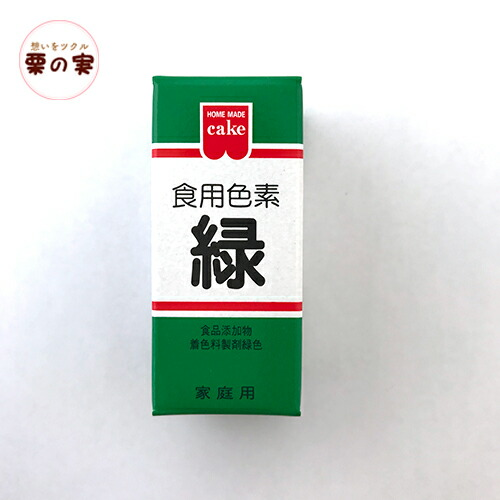 ★It is 5.5 g of ★ Kyoritsu edible food color green red food dye-colored  powder during the 200P present powdery icing pigment powder substitute ...