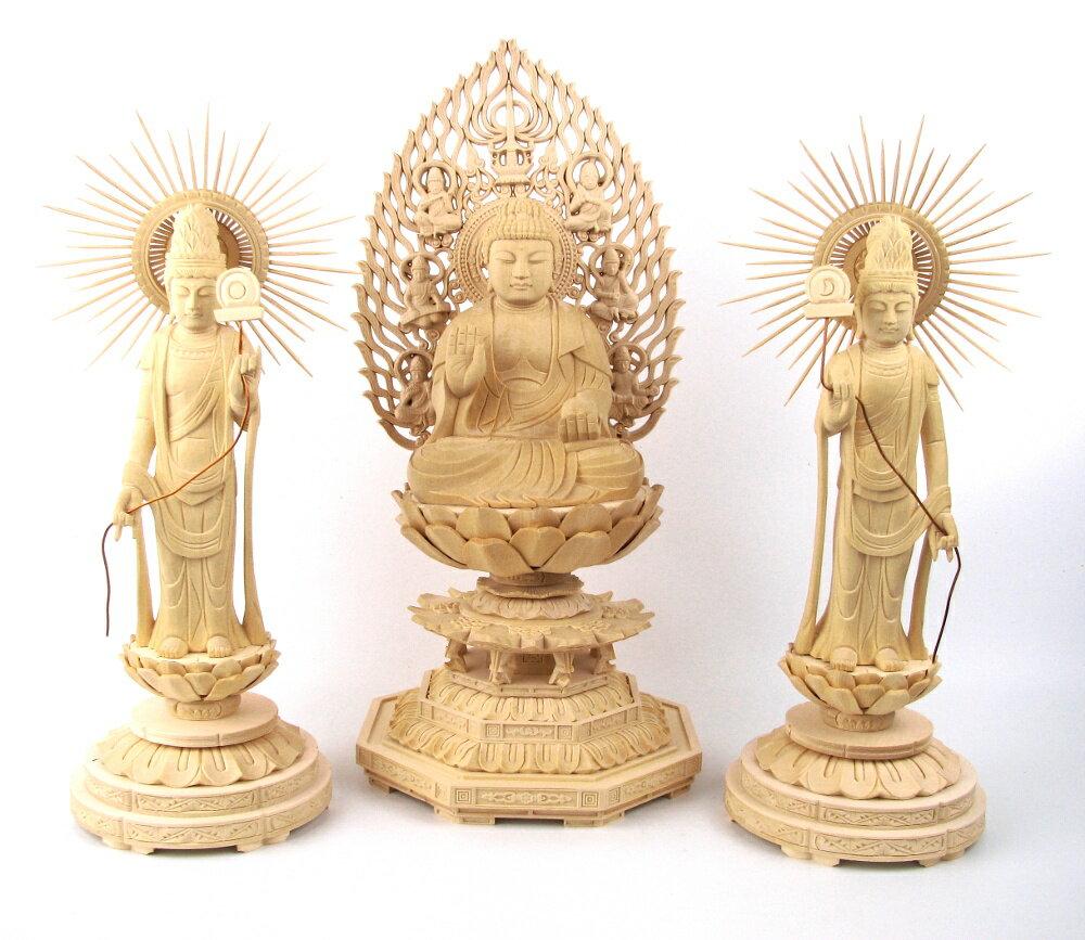 仏像 薬師三尊 (薬師3.5寸飛天光背八角台、日光月光5.0寸) 桧木