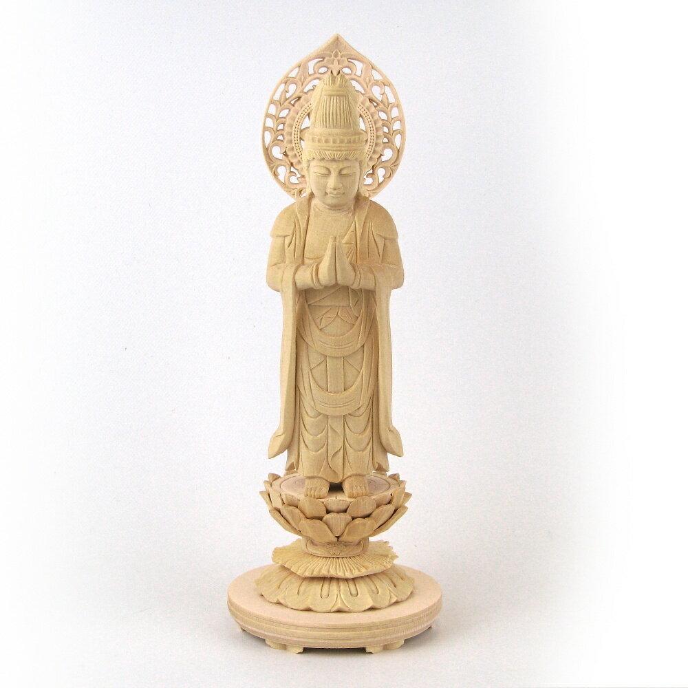 仏像 勢至菩薩 立像 直立 合掌形 4.0寸 宝珠光背 円台 桧木 守り本尊 守護本尊 午(うま)年生まれ