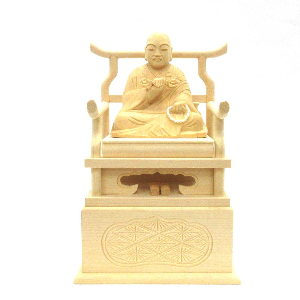 仏像 弘法大師 座像 3.0寸 桧木 空海 真言宗 真言三尊