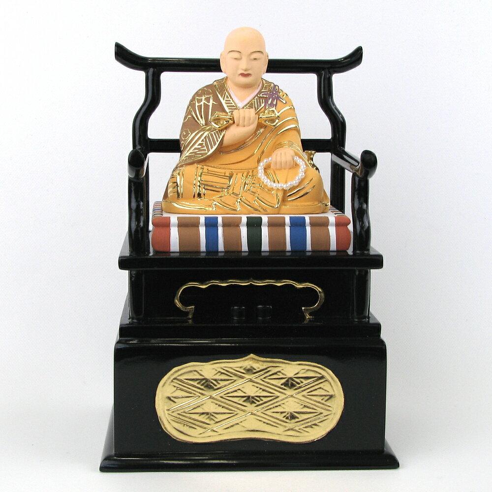仏像 弘法大師 座像 2.5寸 桧木彩色 空海 真言宗 真言三尊