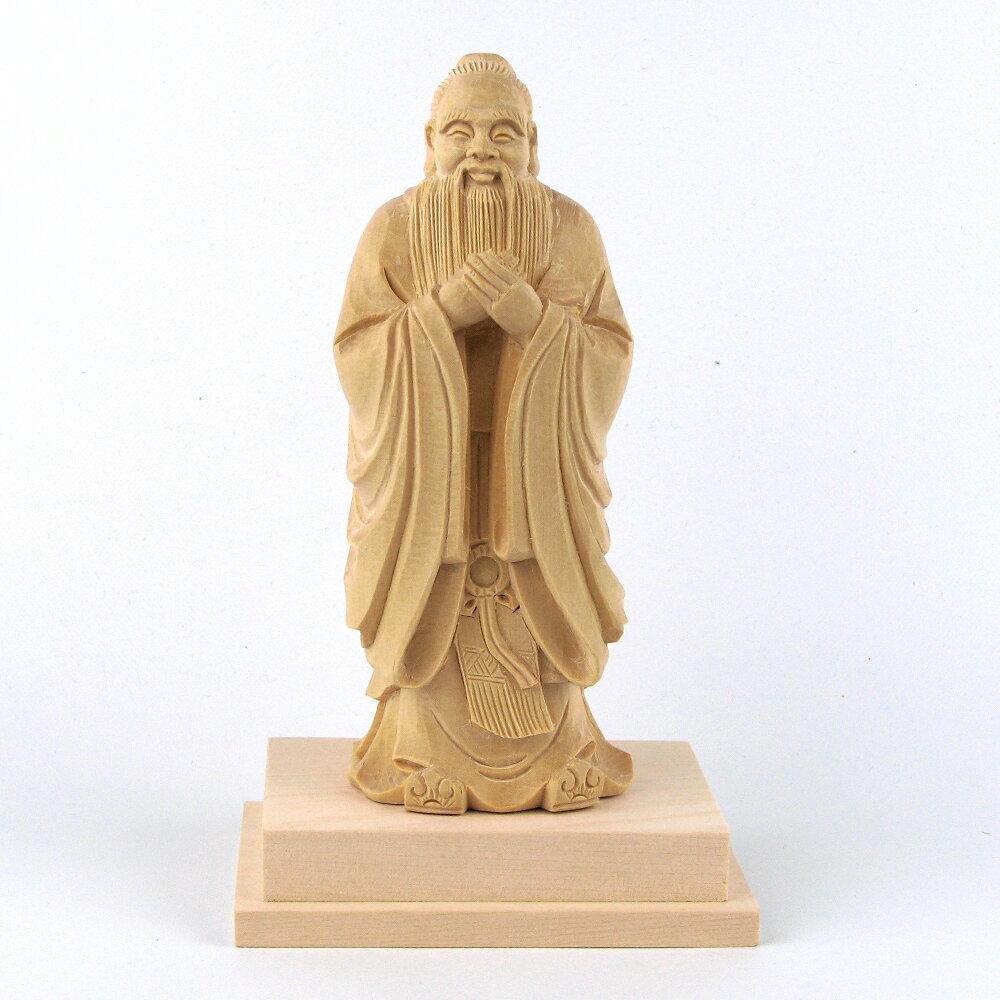 木彫 儒教神 孔子 立像 総高19cm 桧木