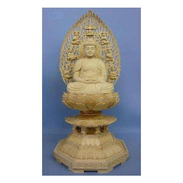 仏像 釈迦如来座像 身丈6寸総高60cm 飛天光背八角台 桧木 【受注生産】