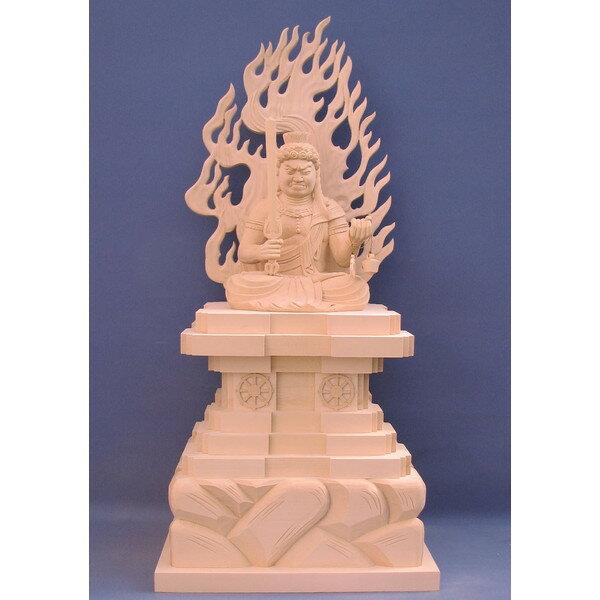 仏像 不動明王座像 身丈8寸総高90cm 火炎光背四角台 桧木 【受注生産】