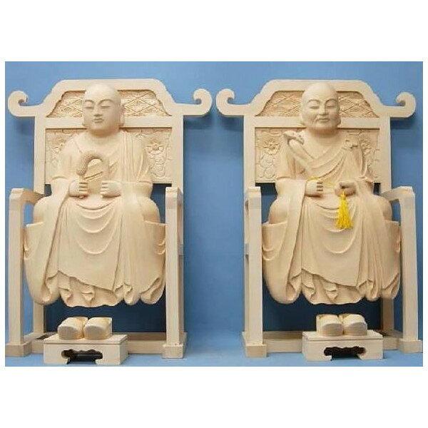 木彫仏像/道元禅師螢山禅師総高50cm桧木一対【受注生産】
