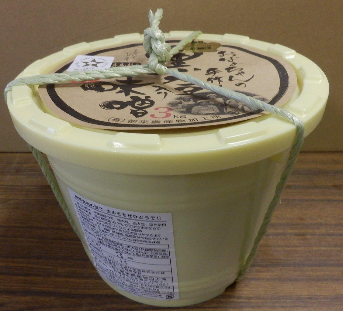 おばあちゃんが兵庫県産の材料 塩を使って 1年間熟成させました 添加物なし 新作 人気 安全の おばあちゃんの手づくり黒大豆入り味噌3kg桶 塩分10.7%の安心 5%OFF また丹波黒大豆のコクと旨みでふた味ちがった美味しいみそにしました