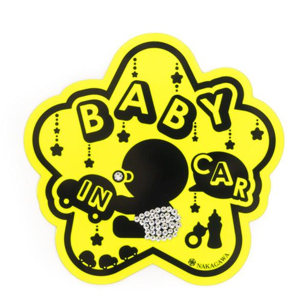 スワロフスキーパートナーブランドNAKAGAWAスワロフスキー付きのマグネットステッカー 出産祝いや赤ちゃんのいる方へのプレゼントに NAKAGAWA スワロフスキー 正規品 マグネットステッカー BABY IN with 大決算セール NA-STC-001 流行のアイテム ネコポス限定送料無料 Made Swarovski CAR Crystals