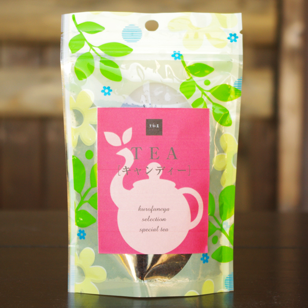 ネコポス便対応 当店限定販売 キャンディー 40g ストレートティー 紅茶 バーゲンセール 茶葉