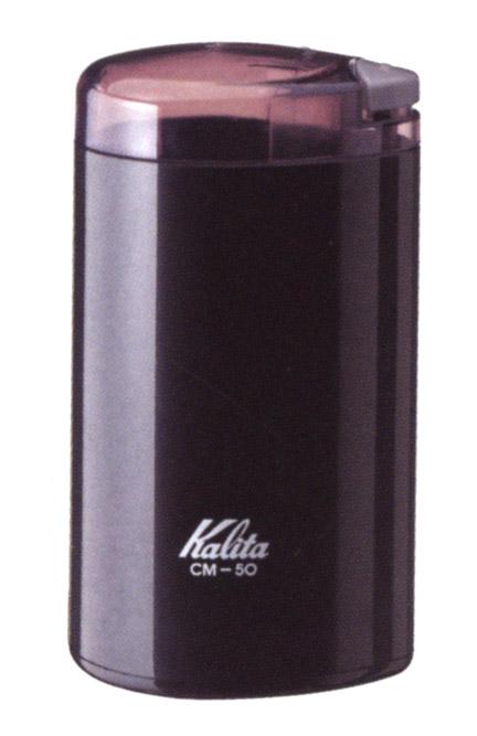 一部予約 50gの豆を15秒で中挽きに 大決算セール 使いやすいNEWモデルです 電動コーヒーミル ブラック カリタ CM-50