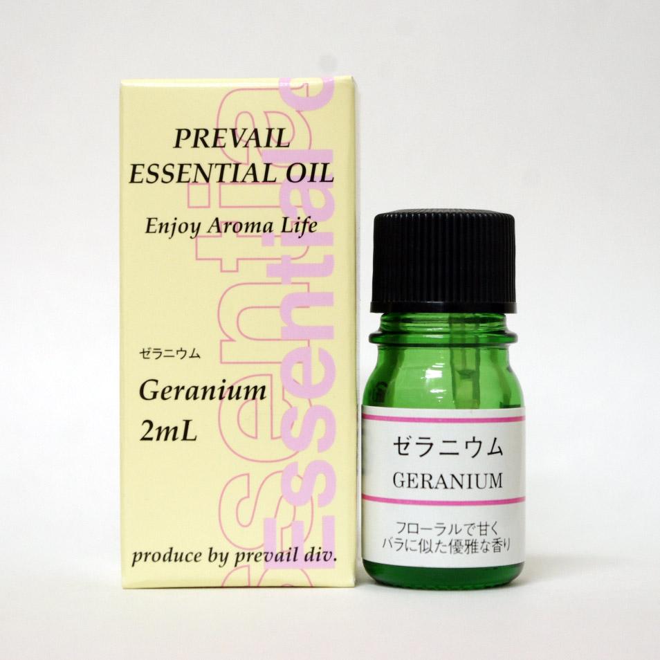 疲労を取り除いてくれる 癒しに最適なゼラニウム ゼラニウム 開催中 エッセンシャルオイル ミニサイズ PREVAIL 開催中 プリヴェイル アロマ 香り 癒し アロマオイル