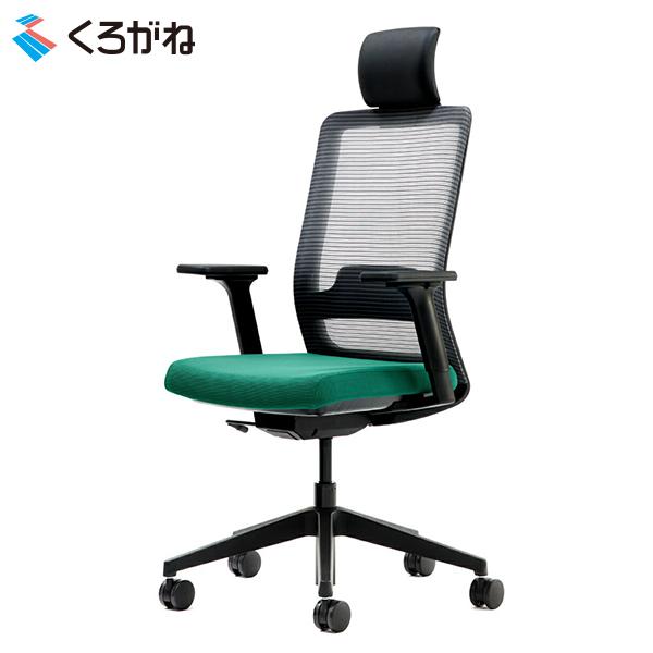 くろがね オフィスチェア フレシス FS121BFHD 可動肘 ランバーサポート ヘッドレスト付き ブラックベース 背メッシュ 5色 メッシュチェア タスクチェア Fresys 事務椅子 ワークチェア