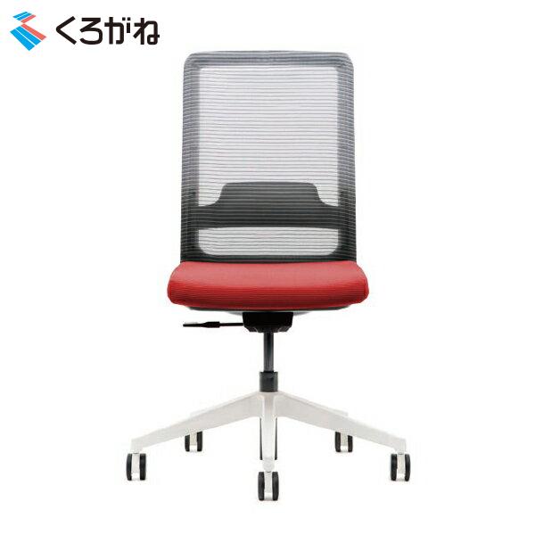 【ポイント5倍+クーポン】くろがね オフィスチェア フレシス FS101WF 肘なし ランバーサポート付き ホワイトベース 背メッシュ 5色 メッシュチェア タスクチェア fresys 事務椅子 ワークチェア