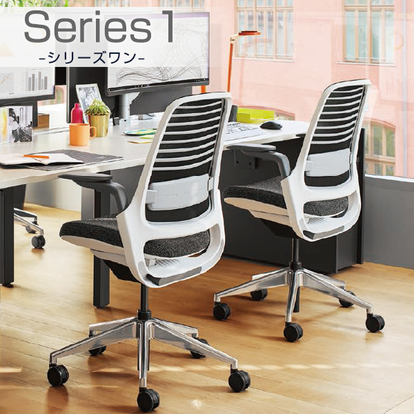 スチールケース シリーズ1 ブラックフレーム アジャスタブルアーム/コートハンガー付 Steelcase Series1 435A00BA+C オフィスチェア 事務椅子 イス メッシュチェア リクライニング 体重感知機能