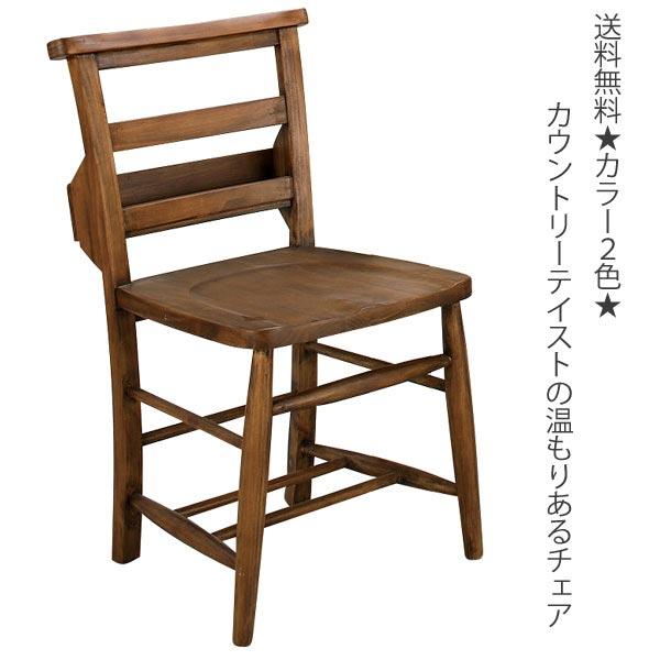 『ちょとオシャレ家具』天然木パイン材ダイニングチェア天然木パイン材 オイル仕上 幅40cm 奥行47cm 高さ80cm 収納ラック付 カントリーテイスト 北欧 リビング カウンター 椅子 イス デザイン おしゃれ CFS-770 東谷