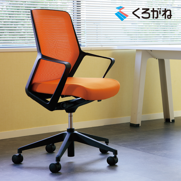 【メッシュが快適】くろがね オフィスチェア FLチェア FL210WF ホワイトシェル(ハイバック) パソコンチェア PCチェア OAチェア 座面高さ調節 デスクチェア 椅子 イス チェアー メッシュ 肘付き リクライニング 腰痛 疲れにくい