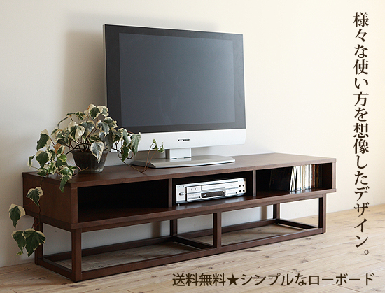Design Tv Lowboard kurogane rakuten global market tocco tv lowboard width 154 cm