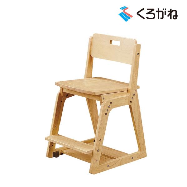 くろがね学習チェア 木製イス WDC18 座面木製タイプ 「成長に合わせた調節が可能」木製チェア 座面高さ4段階調節 座面奥行スライド調節 足置き高さ3段階調節 モーションキャスター 学習椅子 学童チェア 学習机 くろがねっと