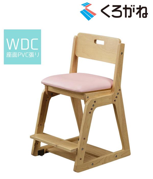 くろがね学習チェア WDC18型 木製イス 座面PVC張タイプ 「成長に合わせた調節が可能」木製チェア 学習椅子 学童チェア 天然木 座面高さ調節4段階 座面前後奥行きスライド調節 足置き高さ3段階調節 沈み込みキャスター くろがねっと