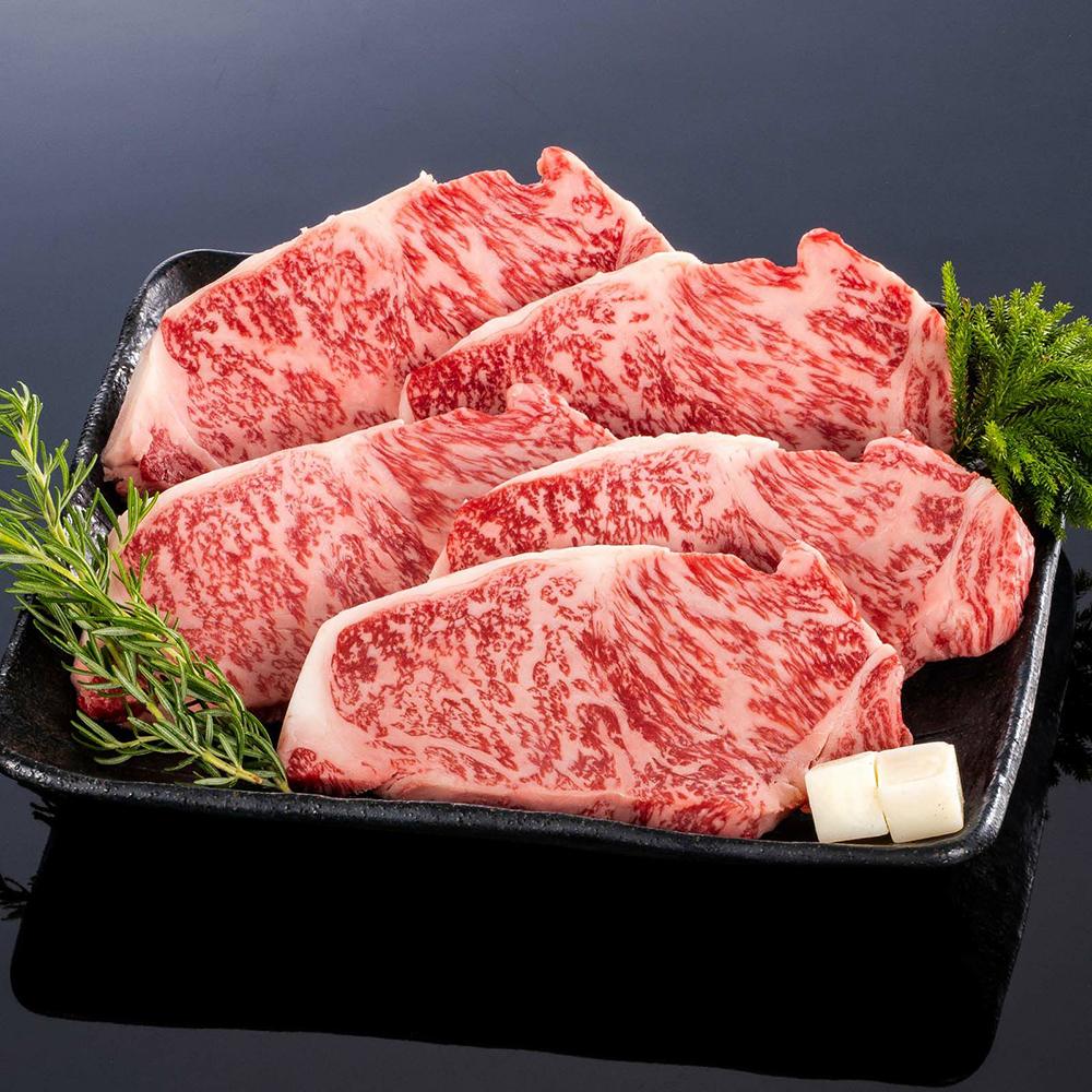 熊野牛ステーキ極上サーロイン 1kg (5枚)【送料無料】