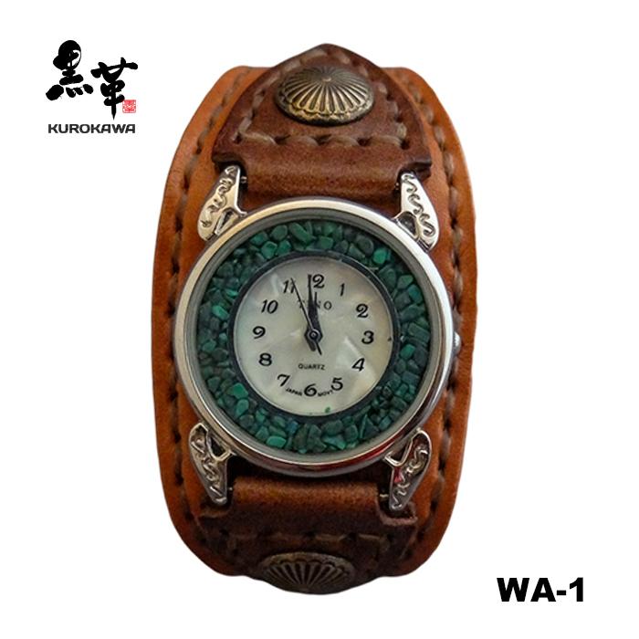 ユニセックス オーダーメイド可能 割引 ハンドメイド レザーウォッチ KUROKAWA WATCH 新作販売 ブッテーロ サドルレザー レザークラフト メンズ WA-1 腕時計