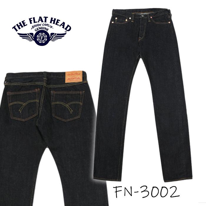 細身シルエットのジーンズ 10%OFF 送料無料 THE FLAT HEAD FN-3002 公式通販 ワンウォッシュ テーパードモデル デニム ブルー 14.5ozデニム ジーンズ