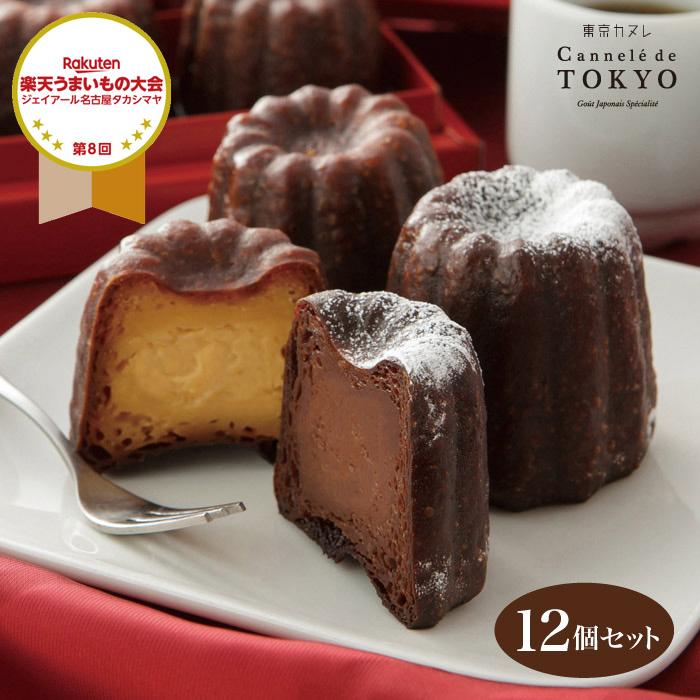 東京カヌレ バニラ味&生チョコ味 12個セット ホワイトデー ギフト に 大人気 フランス 焼菓子 かわいい 猫 個包装 スイーツ