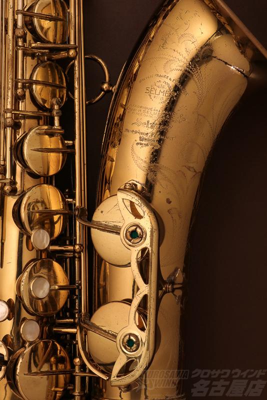 【ヴィンテージ】【テナーサックス】A.SELMER MarkVI アメセル T.SAX 1954年製 S/N 56***【A.セルマー】【VINTAGE】【送料無料】【管楽器専門店】【Wind Nagoya】