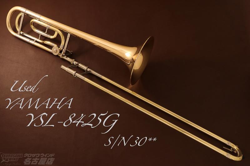 【決算セール!!大特価目玉品!!】【金管】【テナーバス トロンボーン】【中古】YAMAHA YSL-8425G S/N 30**【ヤマハ】【USED】【送料無料】【管楽器専門店】【Wind Nagoya】