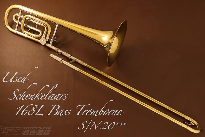 【金管】【中古】【バストロンボーン】Schenkelaars 168L Bass Trombone S/N 20***【シェンケラー】【USED】【送料無料】【管楽器専門店】【Wind Nagoya】