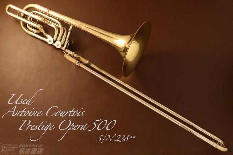 【金管】【中古】【バス トロンボーン】【委託品】Antoine Courtois Prestige Opera 500 Bass.TB S/N 23***【クルトワ】【中古】【送料無料】【管楽器専門店】【Wind Nagoya】