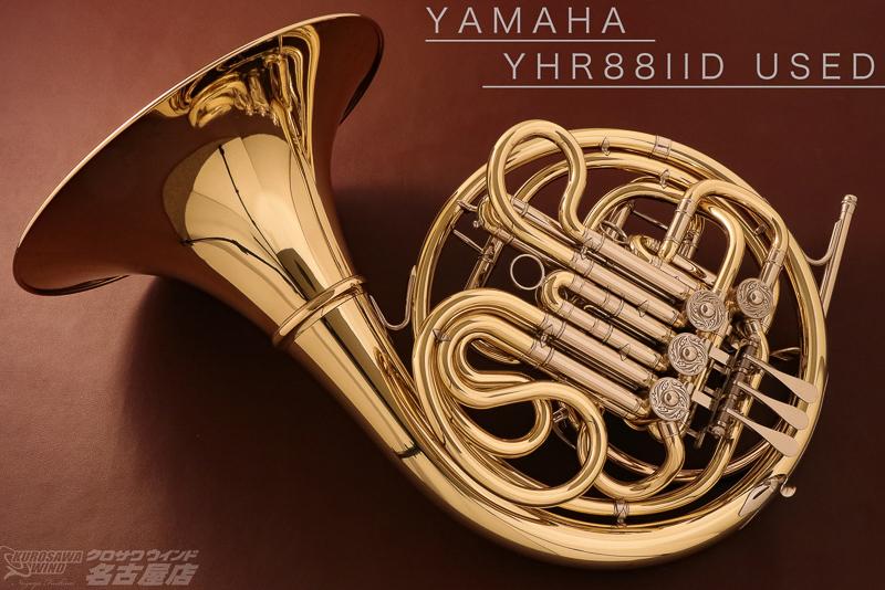 素晴らしい品質 【売り尽くしSALE開催中!!】 Model【フルダブルホルン】YAMAHA YHR-88IID S/N Custom Model YHR-88IID S/N 14**【ヤマハ】【USED】【送料無料】【管楽器専門店】【Wind Nagoya】, メガネプロサイトYOU:8efbb47f --- totem-info.com