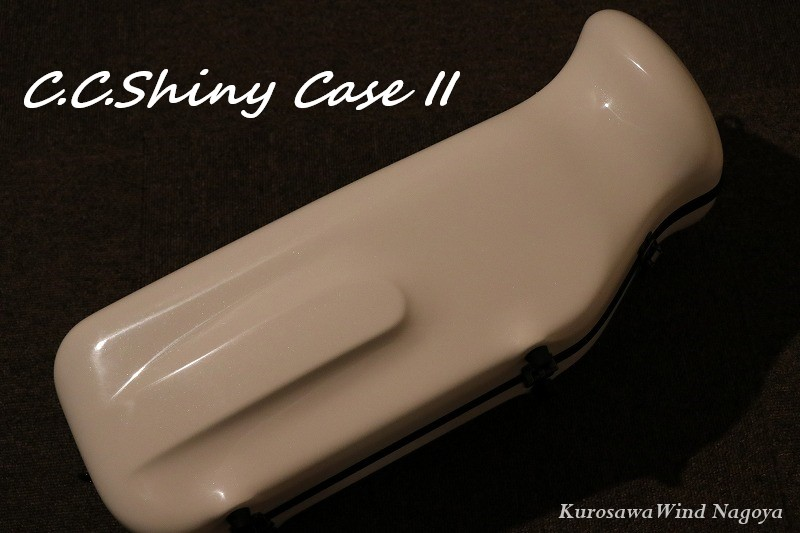 C.C.Shiny Case II トランペットケース ホワイト【C.Cシャイニー】【新品】【送料無料】【wind nagoya】