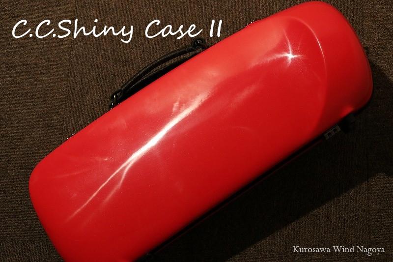 【即納】C.C.Shiny Case II トランペットエアロケース レッド【C.Cシャイニー】【新品】【送料無料】【wind nagoya】