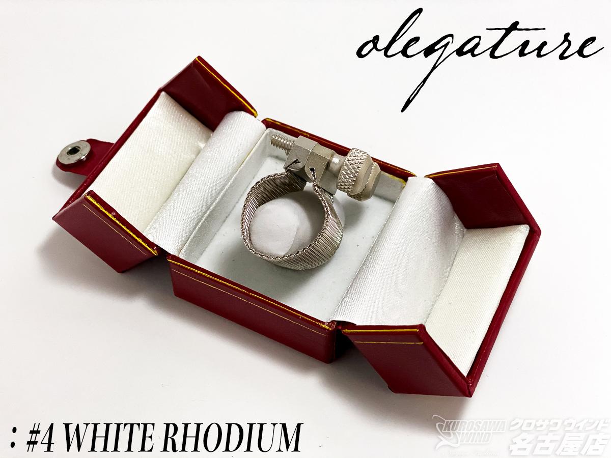 OLEG OLEGATURE #4 WHITE RHODIUM【新品】【管楽器専門店】【Wind Nagoya】