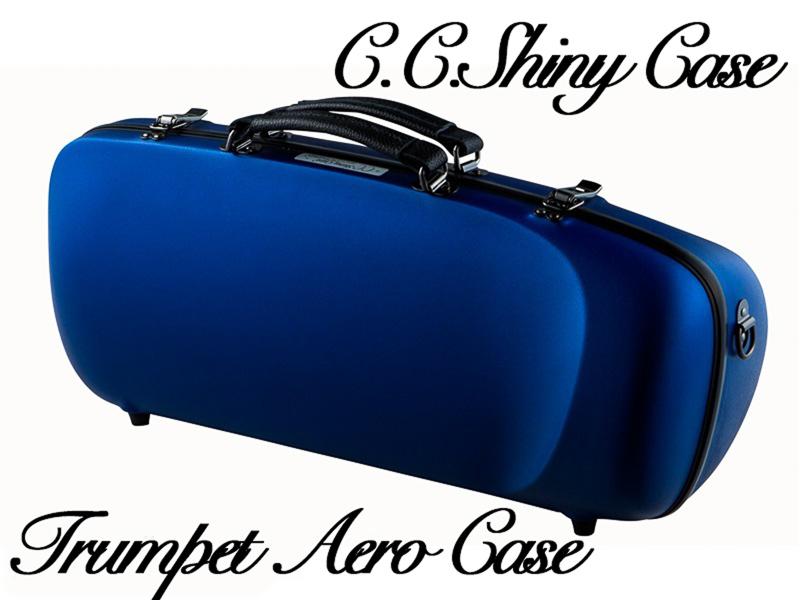 C.C.Shiny Case II トランペットエアロケース ※カラーをご指定下さい。【C.Cシャイニー】【新品】【送料無料】【管楽器専門店】【Wind Nagoya】