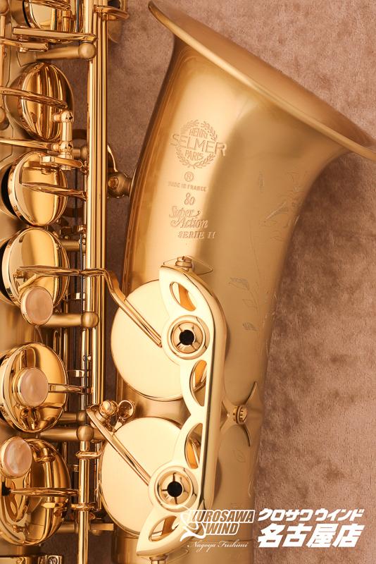 H.SELMER A.SAX SA80 serieII Jubilee w/e Satin key L【セルマー】【新品】【送料無料】【管楽器専門店】【Wind Nagoya】