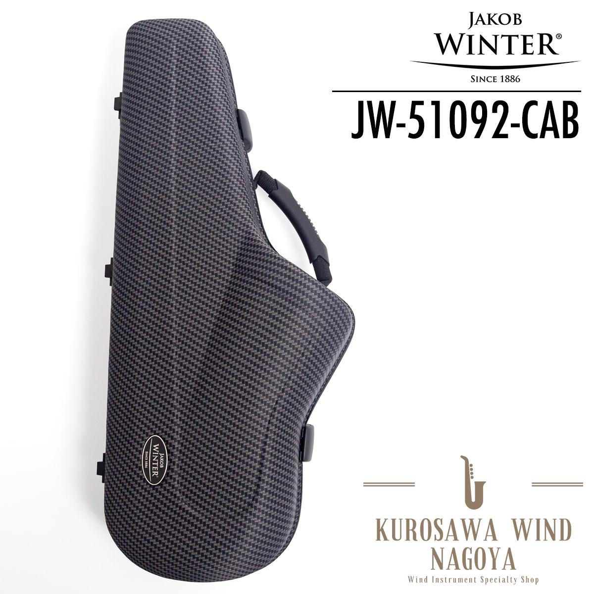 "JAKOB WINTER JW51092 SHAPED CASE ""GREENLINE"" CAB ALTO【ヤコブ・ヴィンター】【アルトサックスケース】【新品】【送料無料】【管楽器専門店】【Wind Nagoya】"