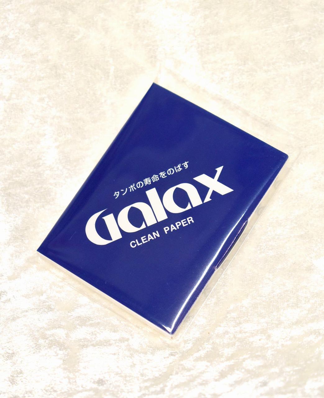 Galax クリーンペーパー YOKOHAMA 贈答 ギャラックス ついに入荷 ウインド横浜店