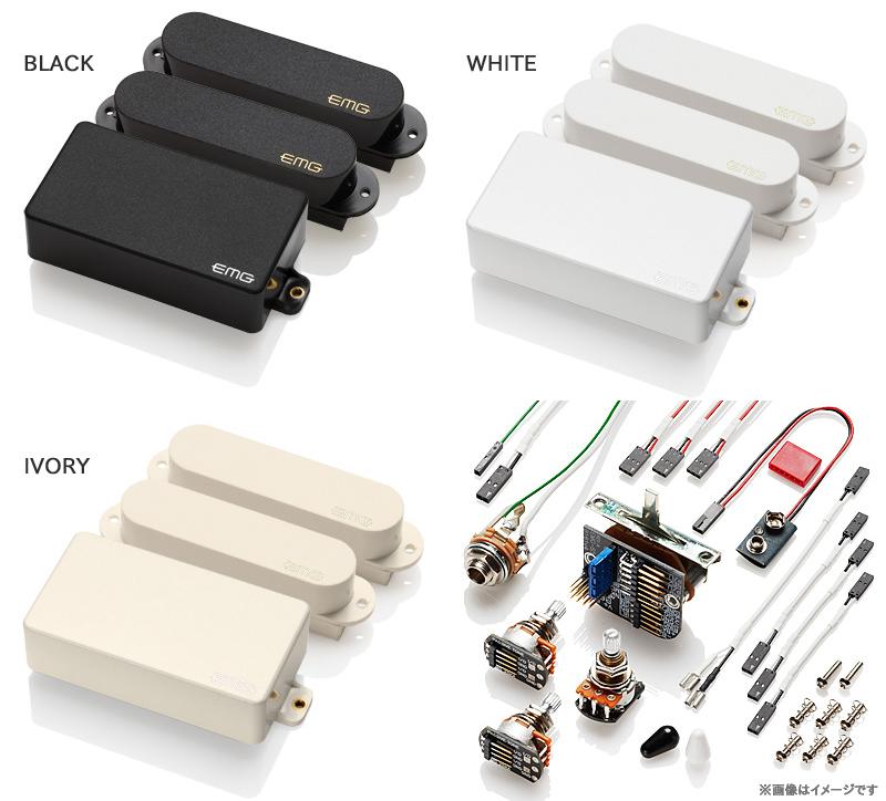 最も優遇 EMG STRAT ACTIVE STORE】 STRAT COMBINATION SYSTEMS S/S/81(Black EMG/White/Ivory)《ストラト用SSHピックアップセット/アクティブ》【送料無料】【ONLINE STORE】, 南山城村:a09af64c --- sukhwaniconstructions.com