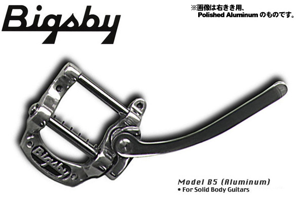 Bigsby Vibrato Tailpiece B5 LEFT Plated Gold ビグスビー ビブラート・テイルピース アーム【ご予約受付中】【送料無料】【smtb-u】【ONLINE STORE】
