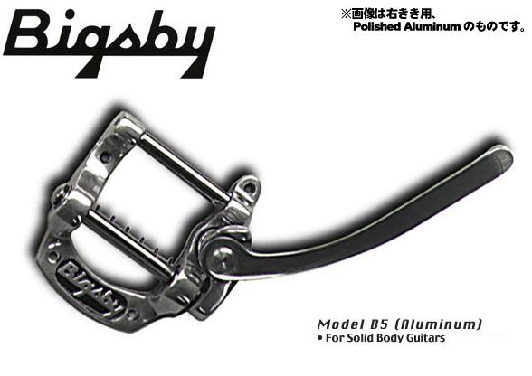 Bigsby Vibrato Tailpiece B5 LEFT Plated Gold ビグスビー ビブラート・テイルピース アーム【ご予約受付中】【送料無料】【smtb-u】【ONLINE STORE】