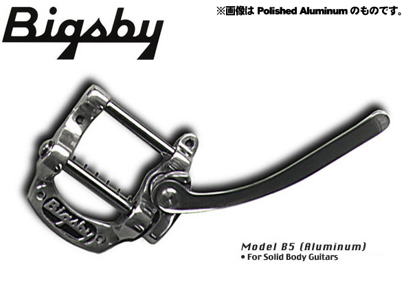 Bigsby Vibrato Tailpiece B5 Plated Gold ビグスビー ビブラート・テイルピース アーム【ご予約受付中】【送料無料】【smtb-u】【ONLINE STORE】