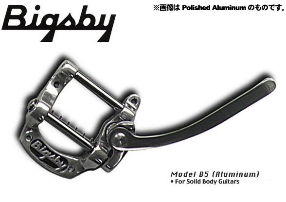 Bigsby Vibrato Tailpiece B5 Plated Gold ビグスビー ビブラート・テイルピース アーム【ご予約受付中】【送料無料】【smtb-u】【ONLINE STORE】