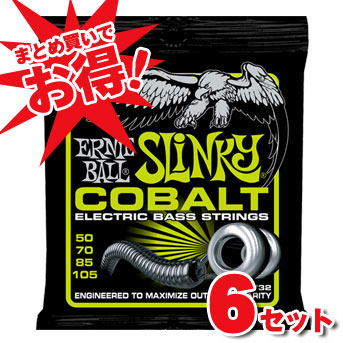 ERNIE BALL Cobalt Slinky Bass Strings #2732 Regular 《50-105 エレキベース弦》 アーニーボール/コバルトスリンキー【お得な6パックセット!】 【送料無料!】【ONLINE STORE】